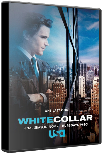 Белый Воротничок / White Collar (Сезоны - 1-6, эпизоды - 81 (из 81)) [2009-2014 / детектив, криминал, драма, комедия / WEB-DLRip] MVO (Первый канал, NewStudio)