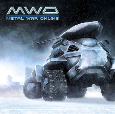 Metal War Online v.0.11.0.2 (08.04.2015) [2012 ,MMO / Action] (Лицензия)