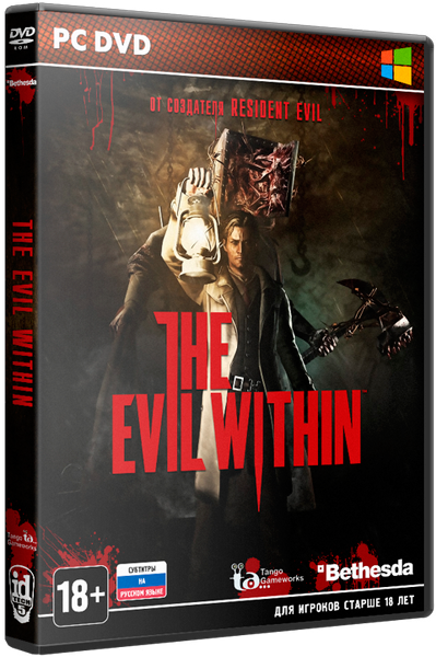 Зло внутри / The Evil Within [2014 / Action, Survival horror, 3D, 3rd Person / RUS|ENG] РС | RePack от R.G. Механики