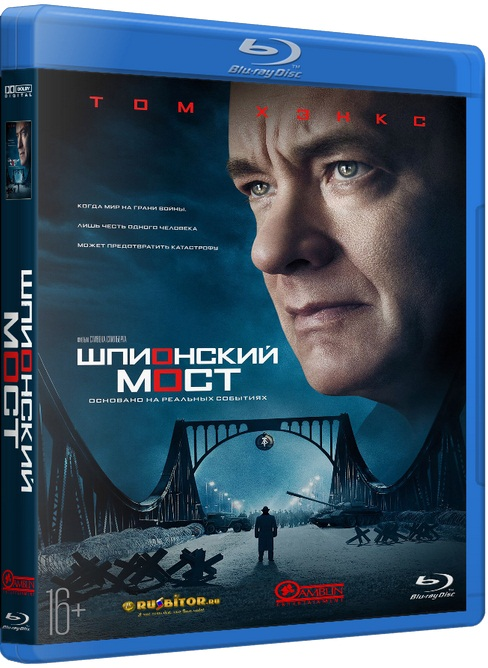 Шпионский мост / Bridge of Spies [2015 / Триллер, драма, биография, история / BDRip 720p] DUB+SUB (Лицензия)