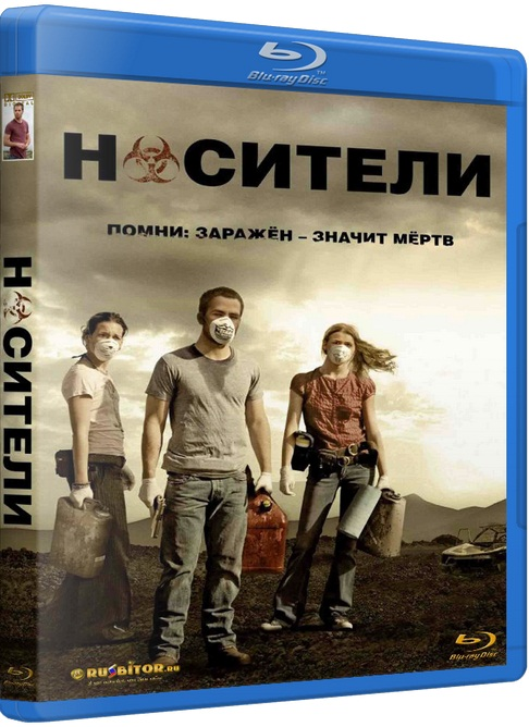 Носители / Carriers [2009 / Ужасы, фантастика, триллер, драма / BDRip 720p] DUB+SUB
