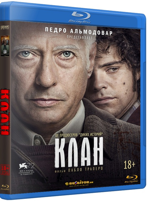 Клан / El Clan [2015 / Триллер, драма, криминал / BDRip 720p] DUB+SUB (Чистый звук)