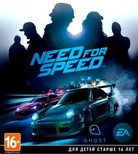NFS / Need for Speed 2015 Deluxe Edition [2016 / Racing (Cars) / 3D / Лицензия [Origin-Rip]]
