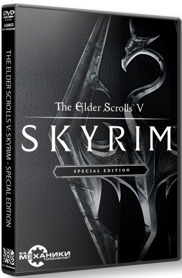 The Elder Scrolls V: Skyrim - Special Edition [v 1.4.2.0.8] (2016) PC | RePack от R.G. Механики