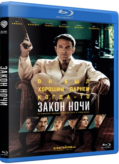 Закон ночи / Live by Night [2016 / Драма, криминал / BDRip] DUB (Лицензия)