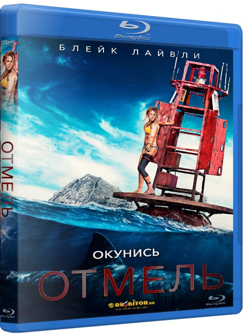 Отмель / The Shallows [2016 / Ужасы, триллер, драма / BDRip 1080p] DUB+SUB (Лицензия)
