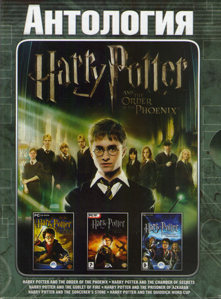 [Антология] Гарри Поттер / Harry Potter [2001-2011 / Arcade, Adventure / RePack]