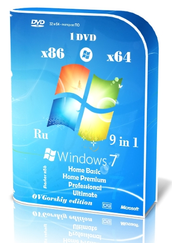 Windows 7 SP1 [6.1.7601.17514 Service Pack 1 Сборка 7601] [2017]
