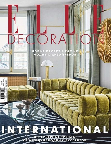 Elle Decoration №04 (Апрель) (2019) PDF