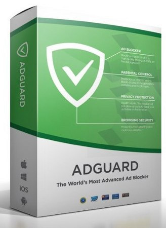 Adguard Premium [6.4.1814.4903 Final / 7.0.2626.6527 Nightly] [2019]