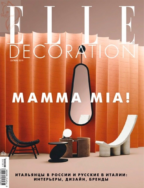 Elle Decoration №10 (Октябрь) (2019) PDF