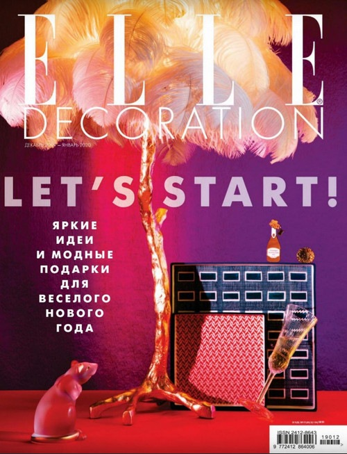 Elle Decoration №12 (Декабрь- Январь) (2019/2020) PDF