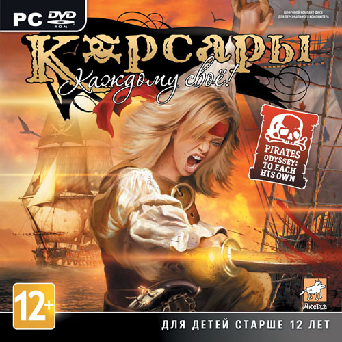 Корсары: Каждому своё / Pirates Odyssey: To Each His Own [v 1.0.4] [2012 / Action, RPG, Privateer / Repack]