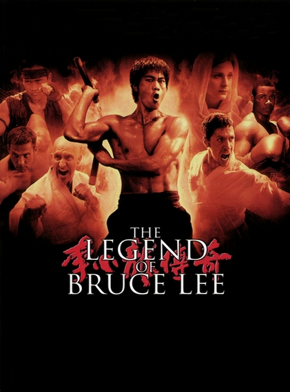 Легенда о Брюсе Ли / The Legend of Bruce Lee (Серии 01-50 из 50) [2008 / боевик / DVDRip]