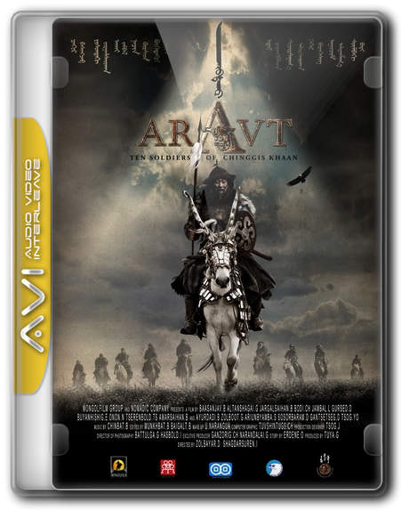Аравт – 10 солдат Чингисхана / ARAVT - The Ten Soldiers of Chinggis Khaan [2012 / военный, приключения / DVDRip]