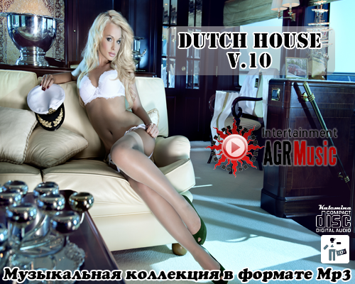 VA / Dutch House [2014] MP3