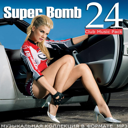 VA / SuperBomb Club Music Pack 24 [2014] MP3